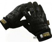 gants Mechanix suisse